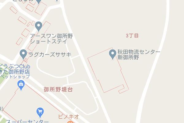 秋田の好立地に倉庫保有イメージ